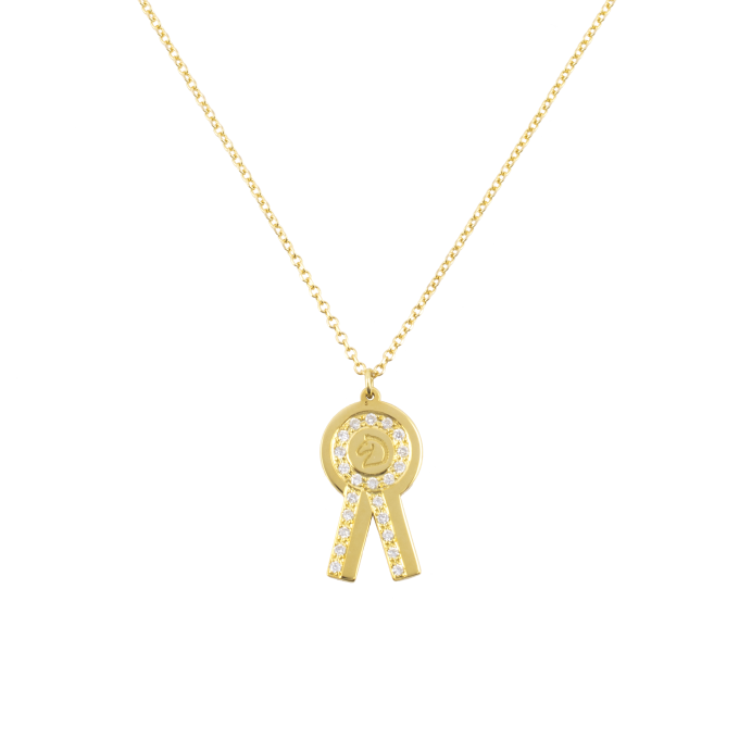 Diamond Prize Rosette Yellow Gold Necklace